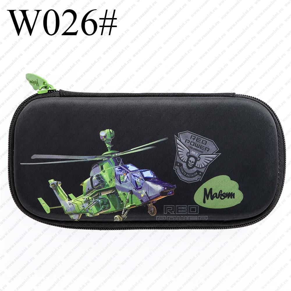 W026 фото